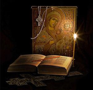 Настольная икона в подарок