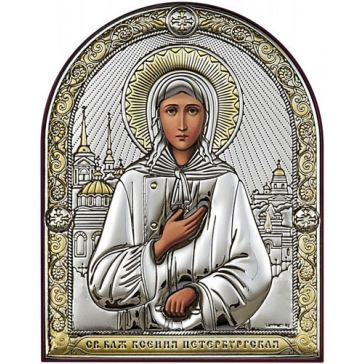 Карманная икона «Святая Блаженная Ксения Петербургская»