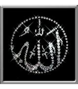 Символ Аллаха