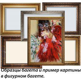Картина «Под зонтом»