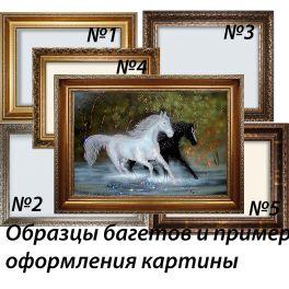 Картина «Сила и власть»