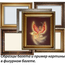 Картина «Лунный дракон»