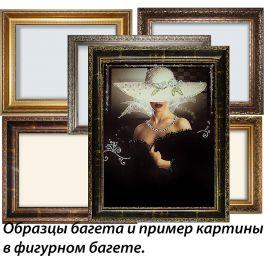 Картина «Поцелуй любви»