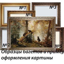 Картина «Утро в сосновом лесу»