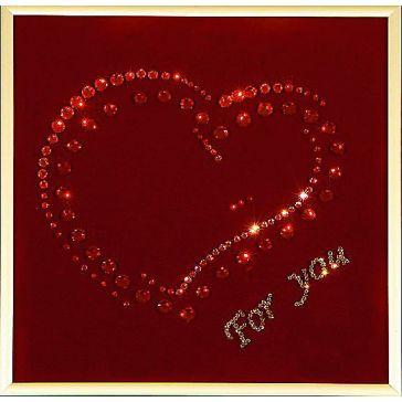 Картина «Для тебя»