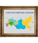 Образец индивидуального проекта «Союз Российских Городов»