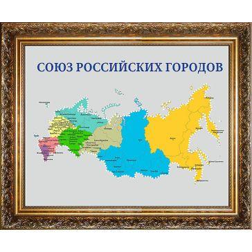 Картина «Союз Российских Городов» — индивидуальный проект