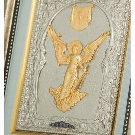 Икона с посеребрением «Ангел Хранитель»