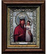Богородица «Призри на смирение»