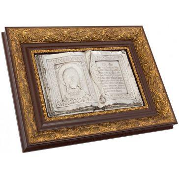 Объёмное панно «Спас Нерукотворный с молитвой Отче Наш»