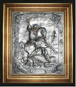Святой Георгий Победоносец
