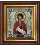 Святой исповедник Максим