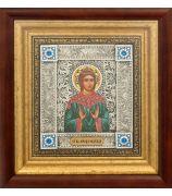 Св.мученица Надежда Римская