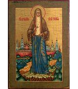 Святая мученица великая княгиня Елисавета