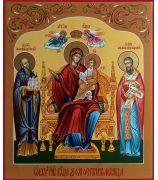 Богородица «Домостроительница»