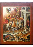 Св. Дмитрий Солунский и Георгий Победоносец