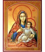Богородица «Козельщанская»