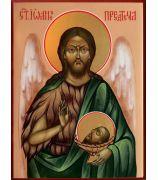 Святой Иоанн Креститель (Предтеча)