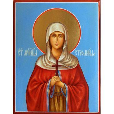 Живописная икона «Святой мученицы Стефаниды Дамасской» на доске