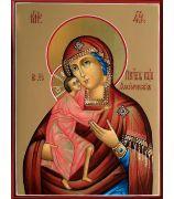 «Феодоровская» икона Божией Матери