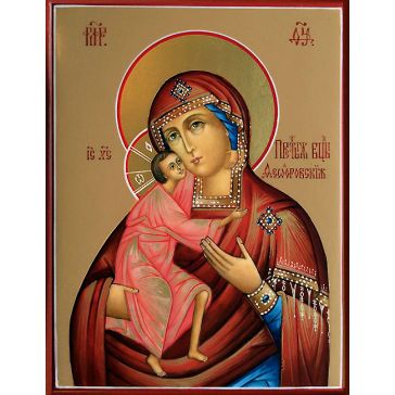 Живописная икона «Феодоровская Божия Матерь» на золоте