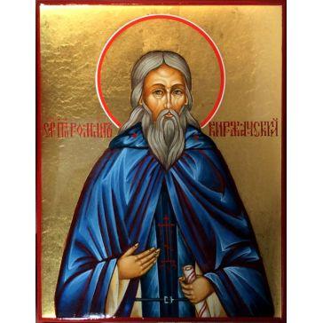 Живописная икона «Романа Киржачского»