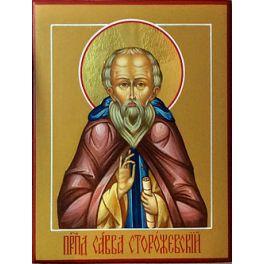 Живописная икона «Савва Сторожевский», Звенигородский чудотворец