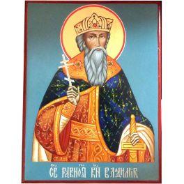 Икона  «Святой равноапостольный князь Владимир» писаная на золоте, на доске