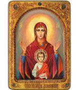Божия Матерь «Знамение»
