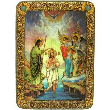 Подарочная икона «Крещение Господа Бога и Спаса нашего Иисуса Христа»
