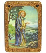 Святой праотец Адам