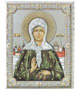 Блаженная старица Матрона Московская