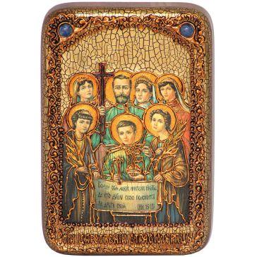Настольная икона «Святые царственные страстотерпцы»