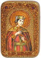 Святая мученица Александра Римская