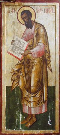 Фото иконы Апостол Матфей