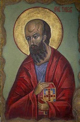 фото иконы Апостолу Павлу