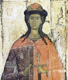 Икона Святого Глеба Владимировича