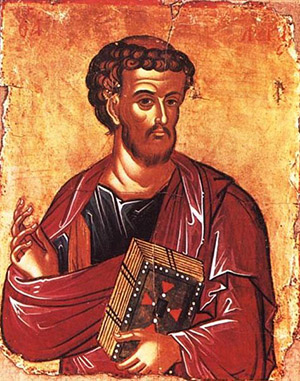 Фото иконы Апостолу Луке