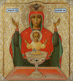 Фото иконы Божьей матери Неупиваемая Чаша