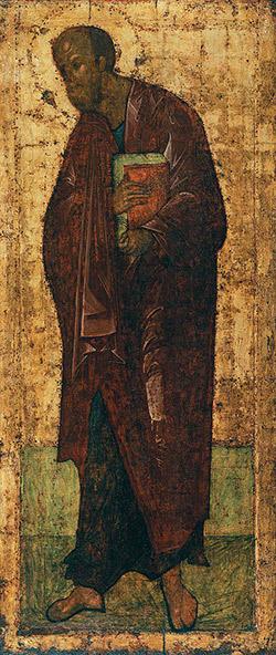 Фото иконы Святого Апостола Андрея