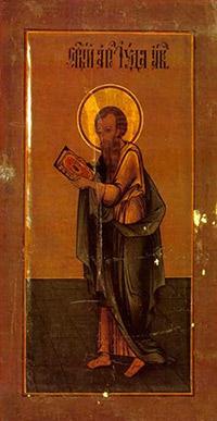 Фото иконы Апостола Иоанна Богослова