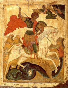 Иконы Георгия Победоносца