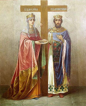 Икона Святым Константину и Елене