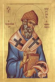 Икона Святому Спиридону Тримифунтскому