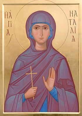 Именная икона Наталии