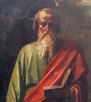 Именная икона Павла