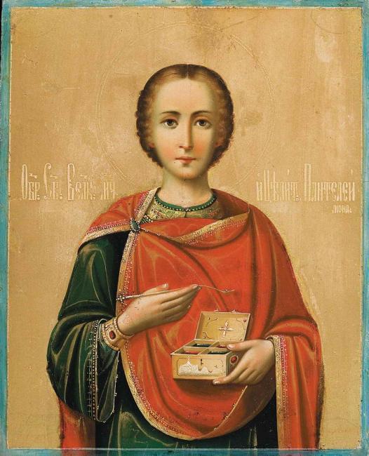 Иконы Св. Пантелеймона