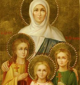 Икона Вера, Надежда, Любовь и мать их Софья