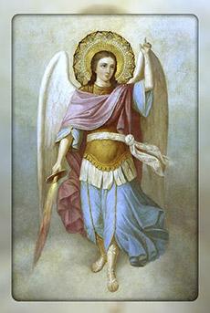 Именная икона Михаила