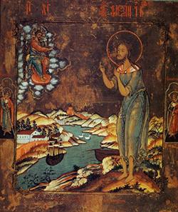 Икон Святого Алексия